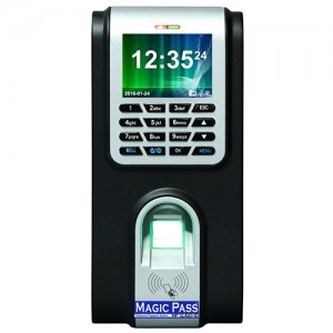 magic-pass-12420-id-parmak-izli-ve-kartli-gecis-kontrol-cihazi-bigger